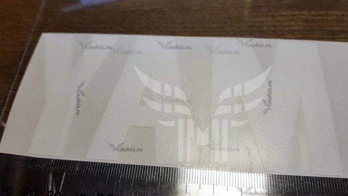 Большая Белая надпись Yamaha