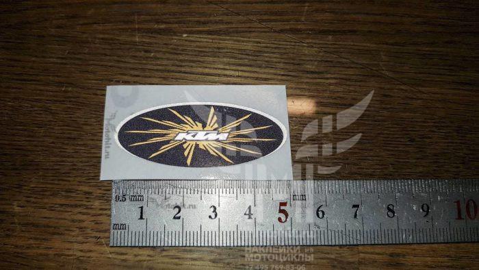 Логотип KTM
