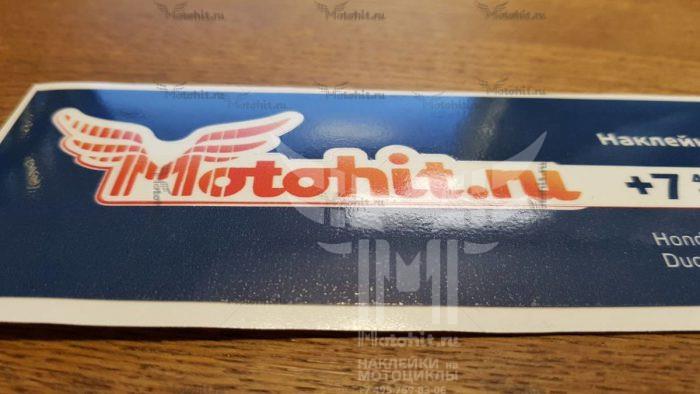 Комплект наклеек KTM XC-525 RED-BULL-ORANGE