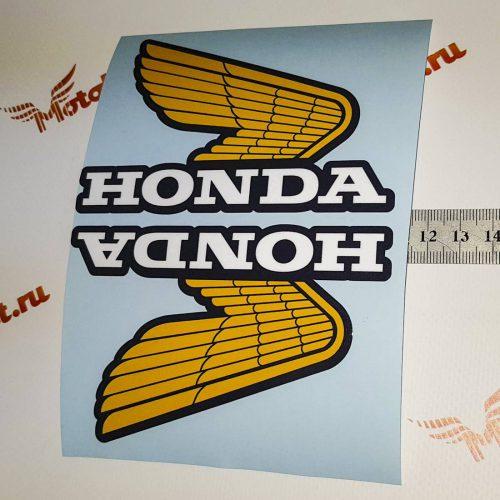 Крылья Honda 10см