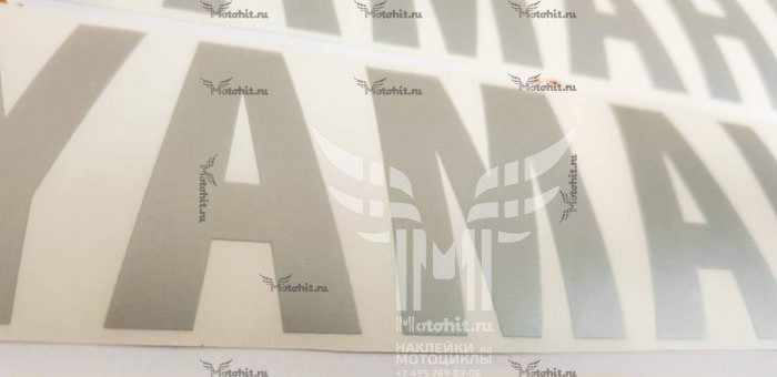 Комплект Yamaha R1 серебро
