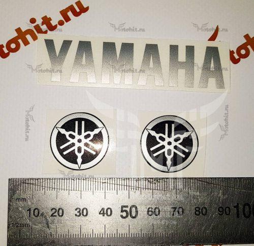 мини Yamaha + камертоны