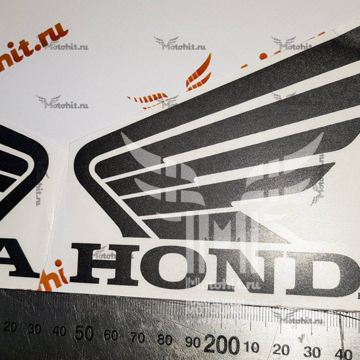 Крылья Honda 13