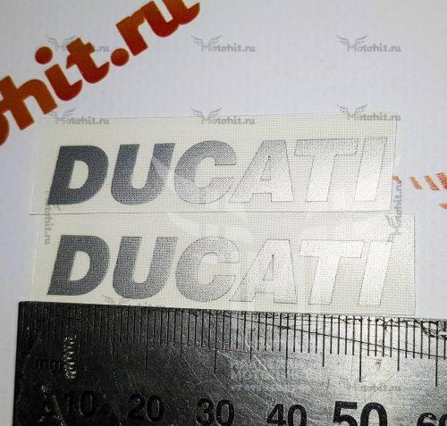 Надпись Ducati 5см