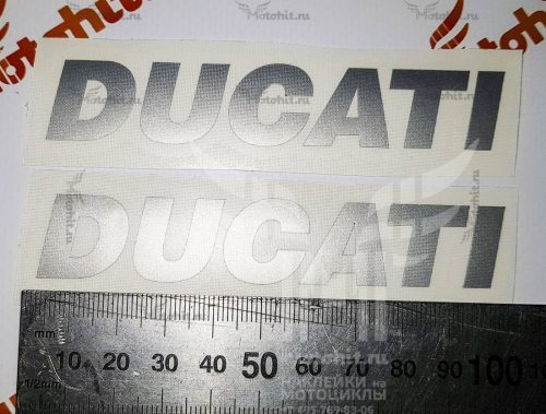 Надпись Ducati 10см