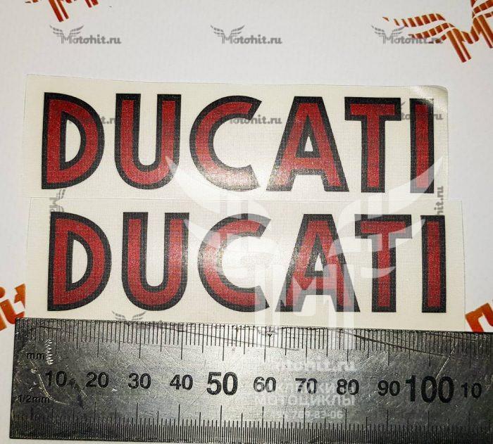 Ккрасно чёрная надпись Ducati 10см