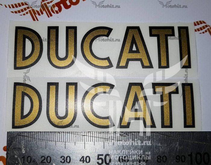 Золото чёрная надпись Ducati 10см