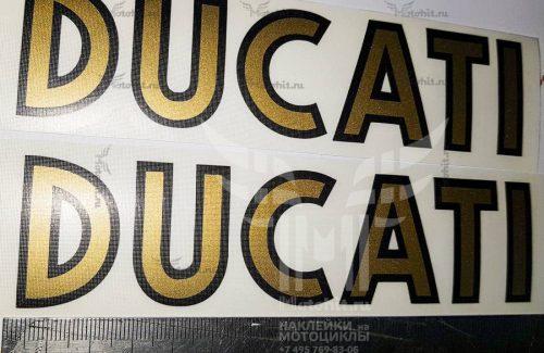 Золото чёрная надпись Ducati 15см