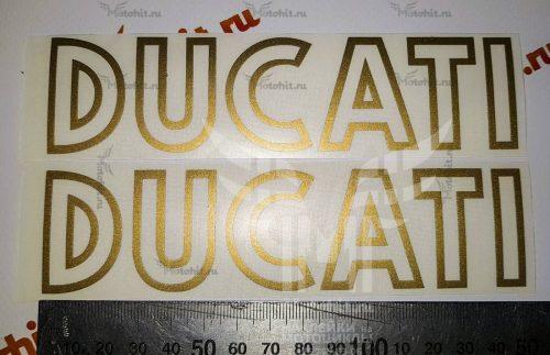Золотая надпись Ducati 15см