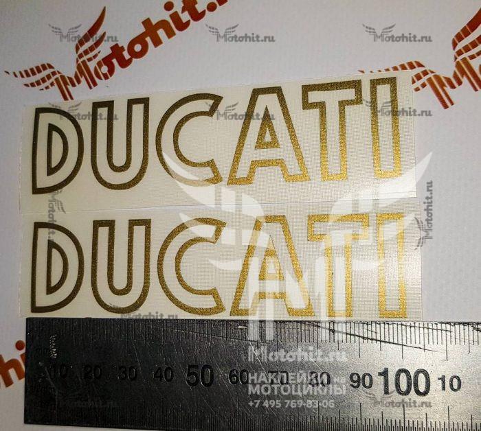 Золотая надпись Ducati 10см