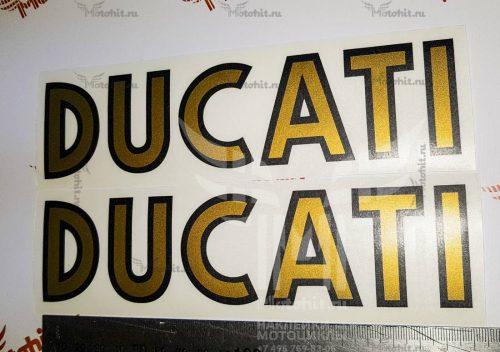 Золото чёрная надпись Ducati 19см