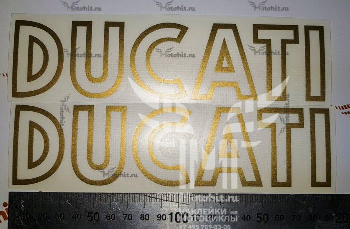 Золотая надпись Ducati 19см