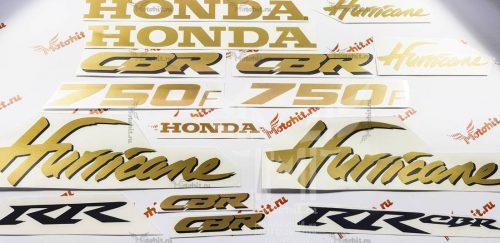 Honda CBR 750 Hurricane