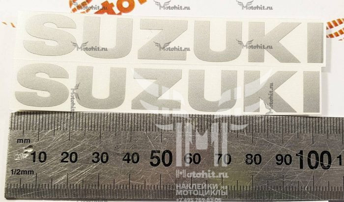 Маленькая надпись Suzuki 10см