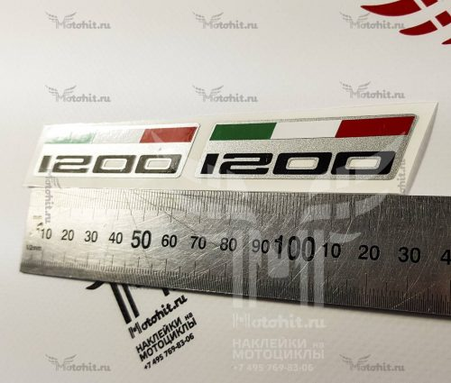 Ducati 1200