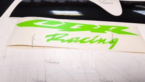Honda CBR 600 RR Racing + Neon