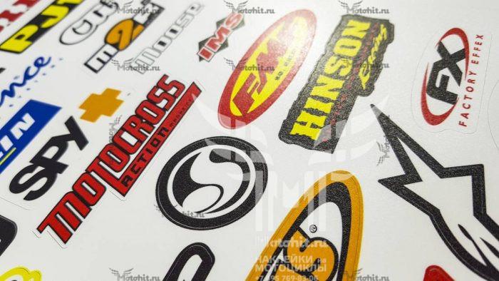 Лист с логотипами
