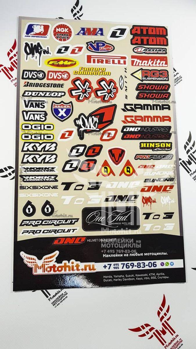 Лист с логотипами AND