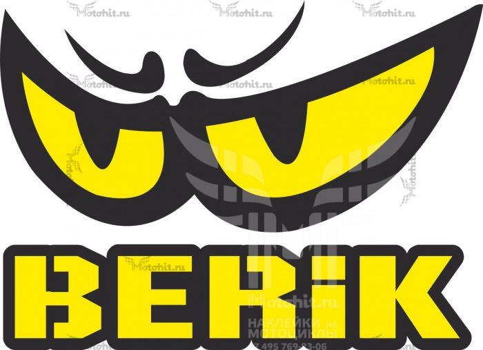 BERIK