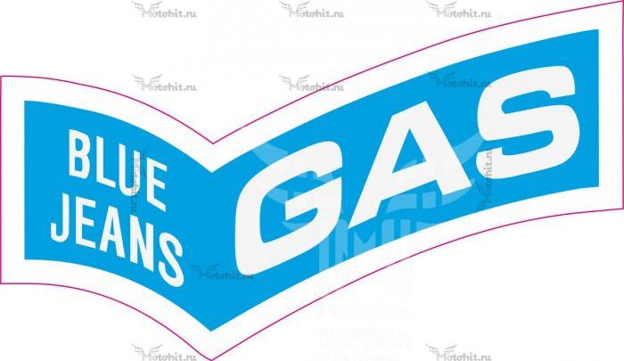 BLUE JEANS GAS