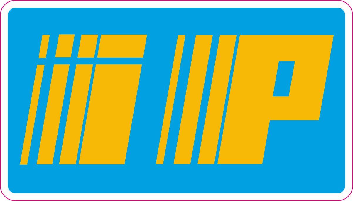 Наклейка логотип IP