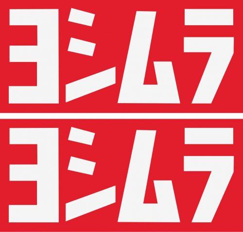 Наклейка логотип YOSHIMURA-JAP
