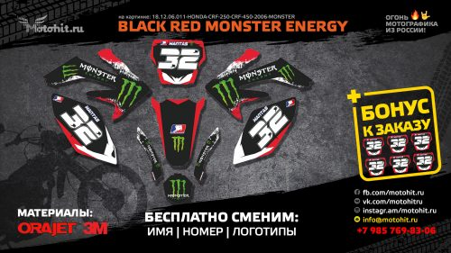 BLACK-RED-MONSTER-ENERGY