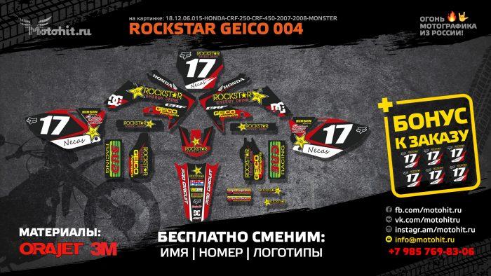 ROCKSTAR-GEICO-004