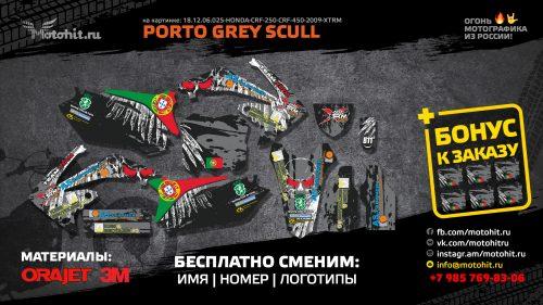 PORTO-GREY-SCULL