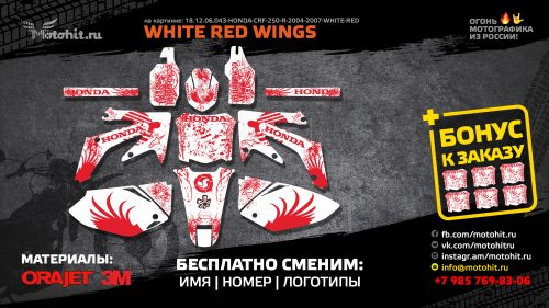 WHITE-RED-WINGS