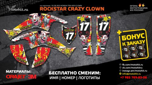 ROCKSTAR-CRAZY-CLOWN