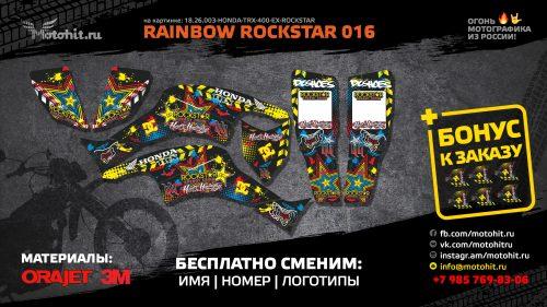 RAINBOW-ROCKSTAR-016