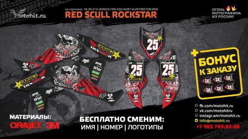 RED-SCULL-ROCKSTAR