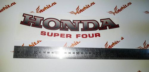 Наклейка Honda Super Four