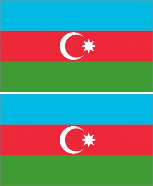 Азейрбаджан