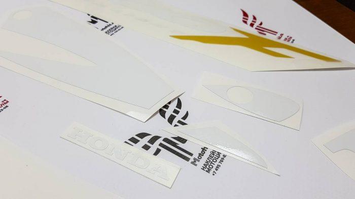 Комплект наклеек Honda CBR 600 жёлтый и бирюзовый