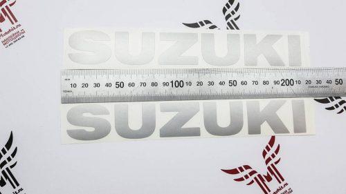 Наклейка надпись Suzuki 21см