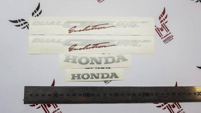 Наклейки Honda Dual CBS