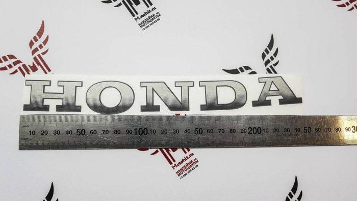 Надпись Honda