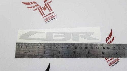 Светоотражающая наклейка CBR