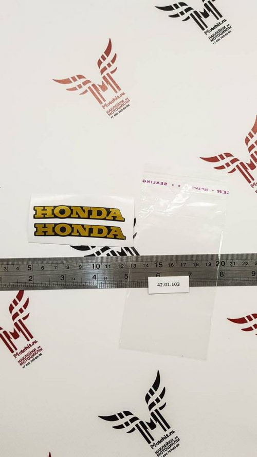 Маленькие золотые надписи Honda