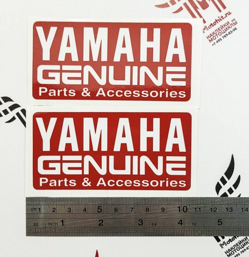 Наклейка Yamaha GENUINE-PARTS