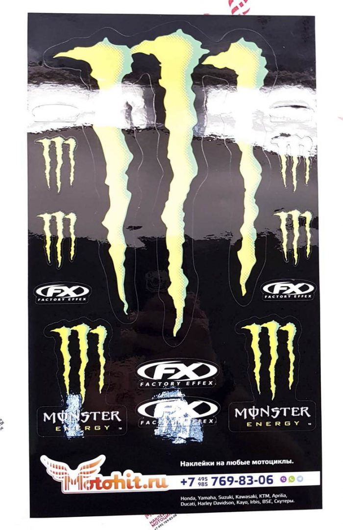 Лист наклеек MONSTER BLACK