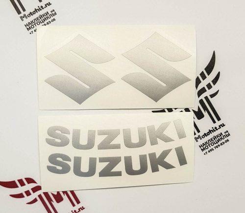 Мини комплект Suzuki