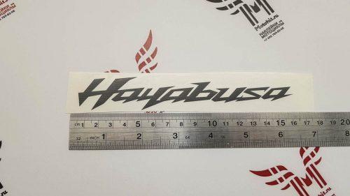 Наклейка Hayabusa