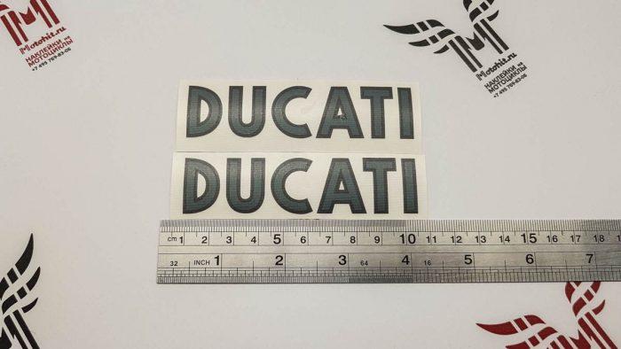 Наклейки Green Ducati - 10см