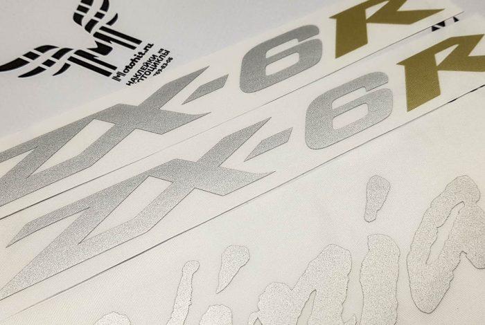Улучшенный Комплект наклеек Kawasaki ZX-6R 2005