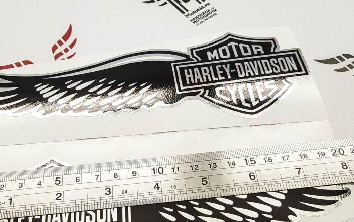 Хромированные крылья Harley 20см