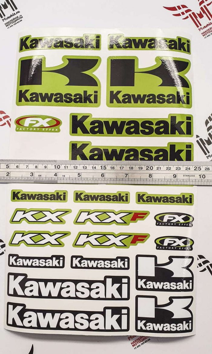 Лист наклеек Kawasaki