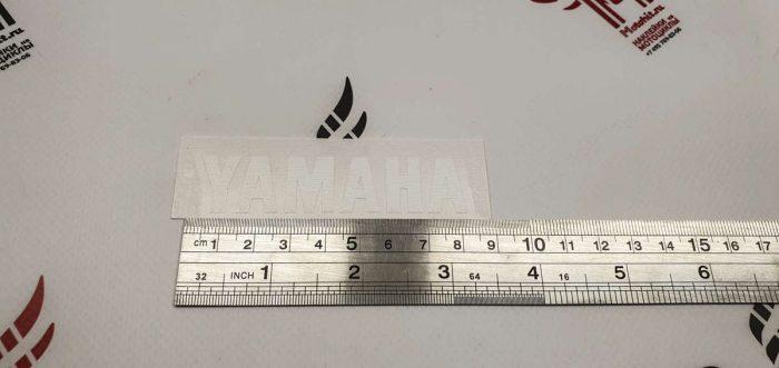 Маленькая надпись Yamaha